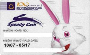 Payday loans gilbert az photo 3